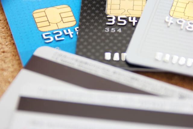 クレジットカードおすすめは3枚持ち!1枚派の私が考えるクレカ所有枚数
