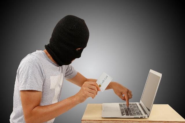 【狙われている!】クレジットカードは常に不正利用される可能性がある!