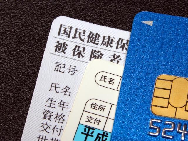 ネットからクレジットカードを作成する流れと申し込み方法
