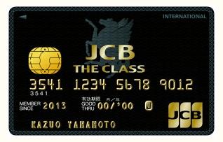 幻のブラックカードで選ぶおすすめクレジットカードランキング